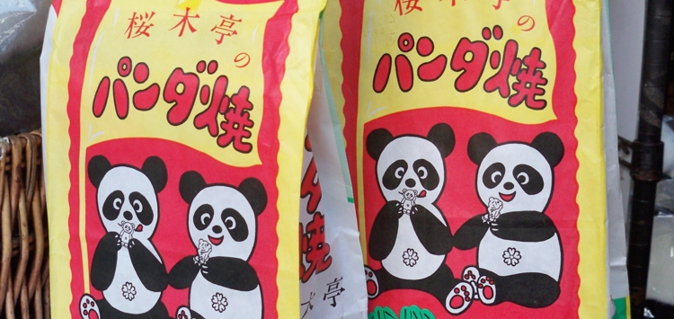 Dorayaki panda wrapping