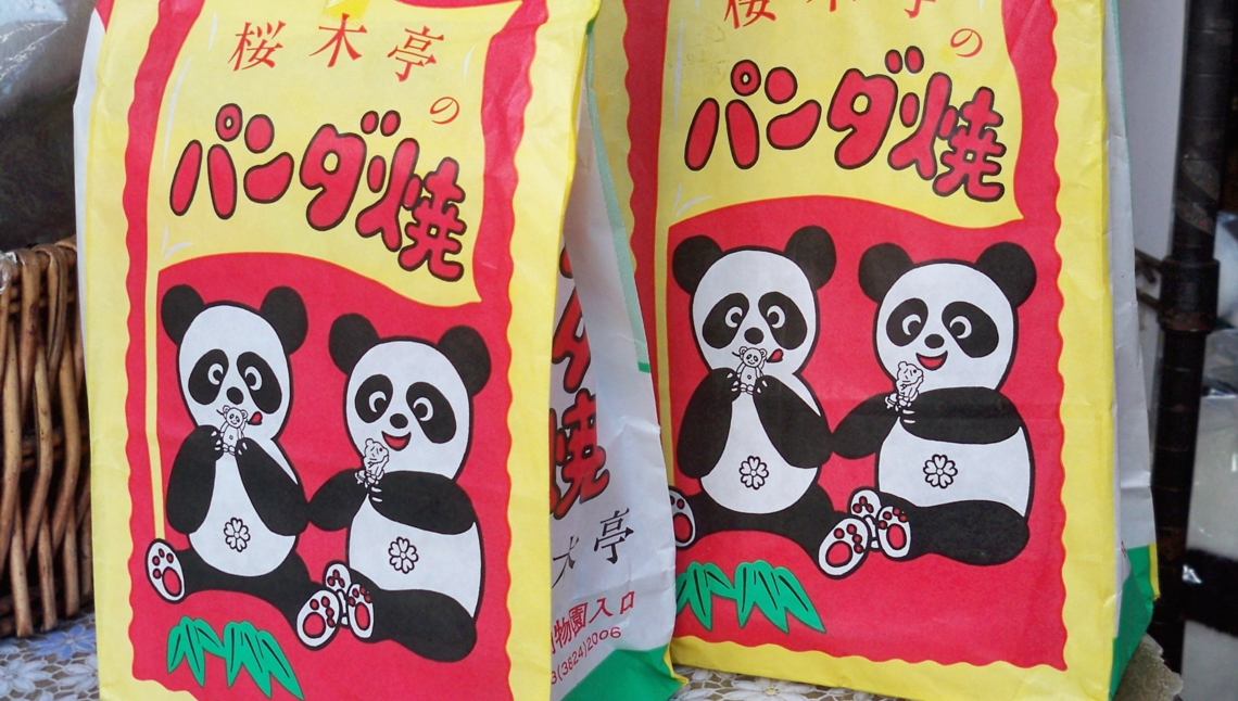 Dorayaki panda wrapping